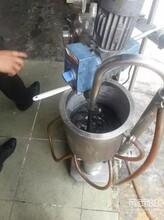CMD14000转石墨烯润滑油研磨机分散设备