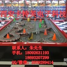陕西西安遥控轨道赛车玩具厂家生产