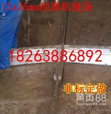 养殖用户专用高强度G80起重链,刮粪机高耐磨13mm链条,304不锈钢屠宰链条