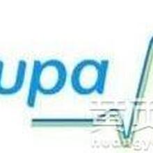 看病直接签字结算的BUPA高端医疗