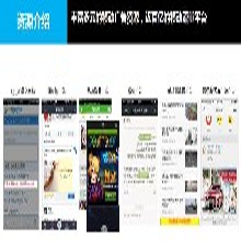 上海腾讯智汇推开户联系谁?腾讯智汇推开户热线电话多少腾讯智汇推如何开户