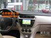 车载DVD导航,标志301车载GPS影音导航一体机加高清可夜视倒车摄像1280元