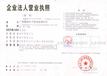 广州、上海55寸触摸一体机价格