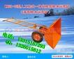 长春人工除雪机除雪机厂家价格冬季除雪设备除雪除冰铲