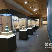 博物館恒溫恒濕設備,買華宇現代的圖片