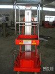 山东济南铝合金升降机生产厂家铝合金升降平台图片