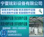 洗发水配方技术生产加工设备机器价格灌装机瓶子