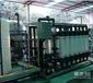 贵州反渗透纯水设备