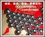 厂家直销现货供应防锈耐腐蚀人体饰品专用国标316不锈钢球