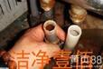 保洁公司选择洁净壹佰专业油烟机清洗