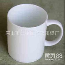 骨质瓷盖杯骨质瓷广告杯源头厂家批发有大量现货可定制企业LOGO