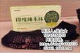 印度辣木袜天然辣木产自印度会销专用礼品到会小礼品厂家供货