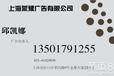 贵阳都市频道广告电话发布