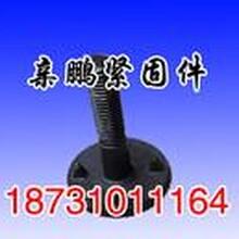 永年级高强度螺栓批发厂家级高强度螺栓价格