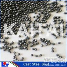 耐磨合金铸钢丸多种规格S460,抛丸机钢丸