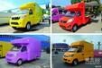 乌鲁木齐市长安流动微型售货车,五菱售货车