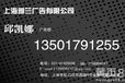 河南新农村频道最新广告价格