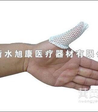 绷带用于手外科手指骨的包扎xk-129_旭康价格|图片】-黄页88网