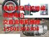北京海淀污水泵管道泵维修潜水泵消防泵电机风机气泵维修