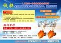 鹤岗市(人工轮式一体化除雪除冰运雪铲)厂家直销包邮