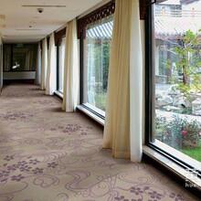 广州地毯厂