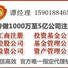 上海网络科技有限公司怎么注册