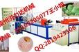 PE水果包装网套挤出机,陶瓷专用网套机器