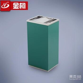 金柯翻盖不锈钢垃圾桶商场定制果皮箱烟灰缸厂家直销