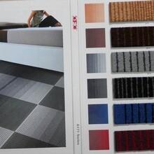 广州地毯厂家