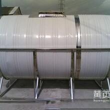 不锈钢冷水箱供应商