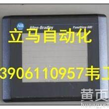 泰州扬州南通雷诺尔RENLE变频器软启动维修销售中心