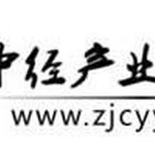 中国阀门市场发展现状及前景规划研究报告2016-2021年