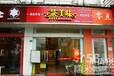 中式快餐加盟排行榜哪个中式快餐品牌最好