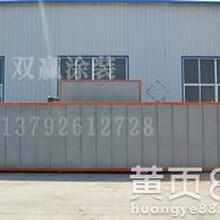 西藏木纹转印设备山西木纹转印设备山西木纹转印设备厂家