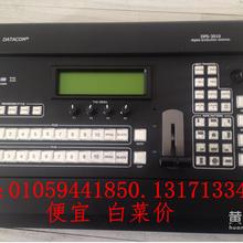 迪特康姆DPS-3010/3006厂家直销BMD切换台硬件配套切换面板图片