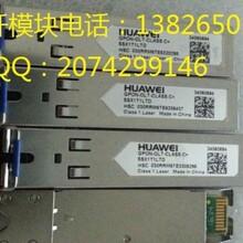回收光纤模块回收业务板华为光纤模块板卡图片