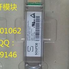 专业回收XFP光纤模块回收XFP40KM80KM光模块图片