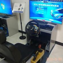 2016最新款驾驶模拟器多少钱图片