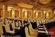 南昌承接各种会议和年会策划公司