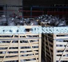 铸铁管件生产商,畅销新世铸铁管件,铸铁管件品牌图片
