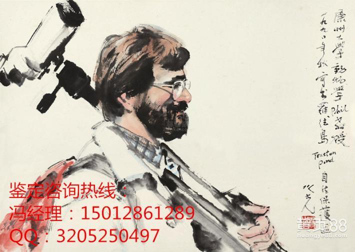 杨之光字画拍卖价格怎么样能拍卖多少钱
