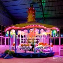 河南好奇乐游乐厂家现货供应大型户外游乐设备旋转木马儿童玩具设施项目