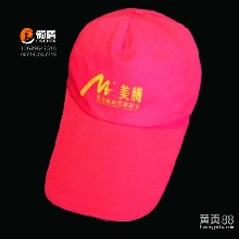 昆明广告帽/帐篷定做棒球帽印刷鸭舌帽厂家