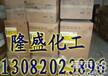 江苏回收分散染料江苏哪里回收染料