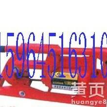 质量好价格低JD-4调度绞车jd-4调度绞车配件