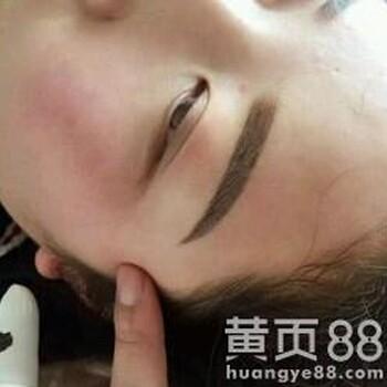 半永久化妆培训半永久化妆培训