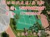 西双版纳德宏澜沧县西盟县室外网球场地胶施工3mm塑胶网球场