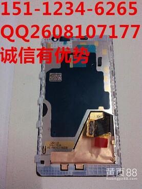 【回收三星A7手机显示屏_回收手机屏幕价格|图