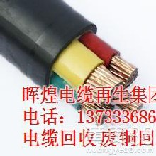 北京废旧电缆回收