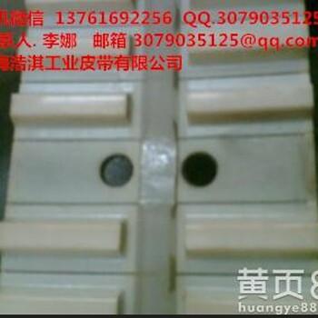 T5-480T10带凯夫拉线芯同步带